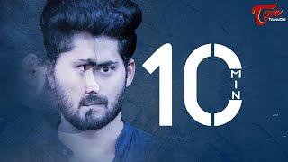 10 Minutes | Latest Telugu Short Film 2020 | TeluguOne - TELUGUONE