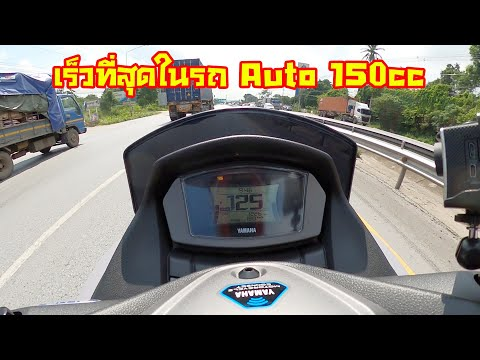 NMAX-Connected-Top-speed-and-0
