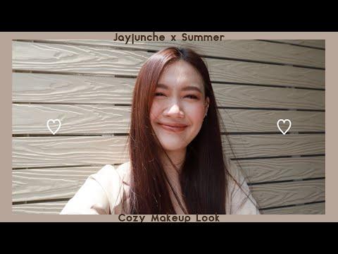 Cozy-makeup-look-🌼🤎-summer-ใคร