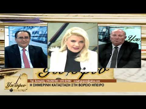 """Γ .Κουτουλάκης / """"Υπ' Όψιν"""" με την Ά. Τσίμου /6-12-2018"""