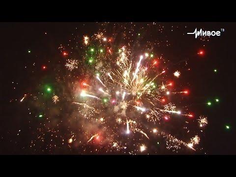 Городские события. Новогодний салют в Томске 2017