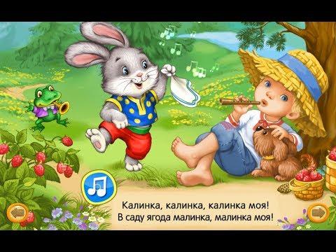 """Любимые детские песни в интерактивной музыкальной книге """"Караоке"""" от ИД """"Азбукварик"""""""