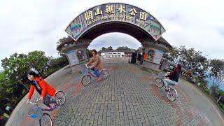 360度全景影片-關山環鎮自行車道