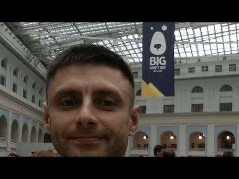Анонс Big Craft Day 2018 Москва photo