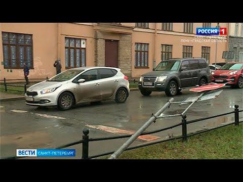 Вести Санкт-Петербург. Выпуск 9:00 от 04.05.2021
