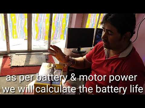 Icon Lithium ion battery Mktd by Dream Electric Bike: 9088882222