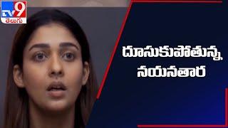 Netrikann trailer: Nayanthara film promises to be an edgy thriller - TV9 - TV9