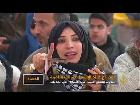 قطاع غزة.. بلغ السيل الزبى
