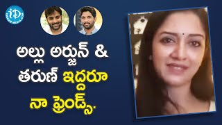 Allu Arjun & Tarun Are Good Friends of Mine - Actress Vimala Raman | Dil Se with Anjali - IDREAMMOVIES