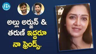 Allu Arjun & Tarun Are Good Friends of Mine - Actress Vimala Raman | Dil Se with Anjali - IDREAMMOVIES
