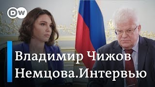 Постпред Чижов: Российская