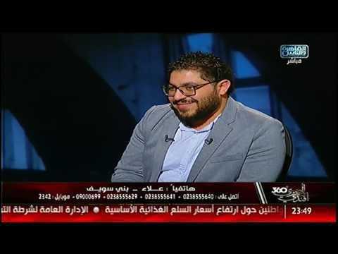 المصرى أفندى 360| لقاء مع د.أحمد أبوالوفا  حول  الفجوة فى التواصل بين الاباء والابناء