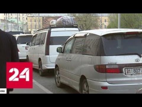 В Москве появился еще один международный автовокзал - нелегальный - Россия 24 photo