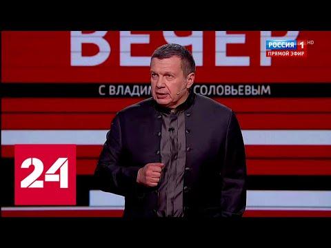 Соловьев рассказал о жуткой связи Донбасса с Великой Отечественной войной