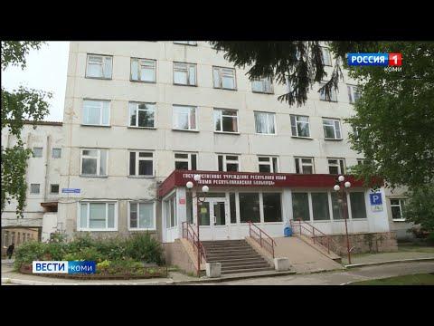 Коми республиканская клиническая больница начала принимать ковидных больных