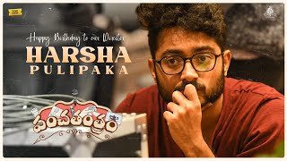 Happy Birthday Director Harsha Pulipaka ll Panchathantram Making Video - IGTELUGU
