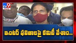 Telangana Inter second year exams cancelled - TV9 - TV9