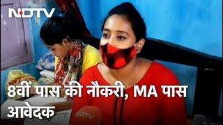 Kolkata के मुर्दाघर में सहायक पद की नौकरी के लिए 2000 अर्जियां - NDTVINDIA