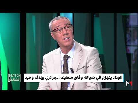 بدر الدين الإدريسي: حضور جيبور كان سيغير نتيجة المباراة