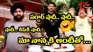 Kalyan Ram Birthday Special | Telugu Movie Comedy Scenes Back To Back | TeluguOne - TELUGUONE
