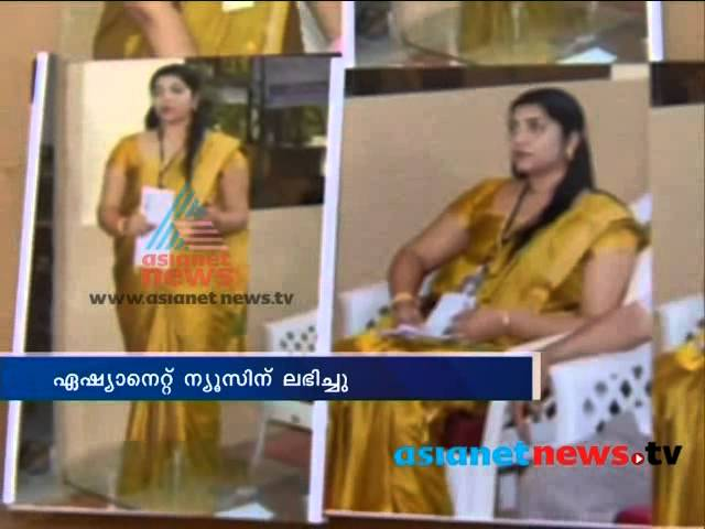 Solar panel scam: Saritha S Nair speaks