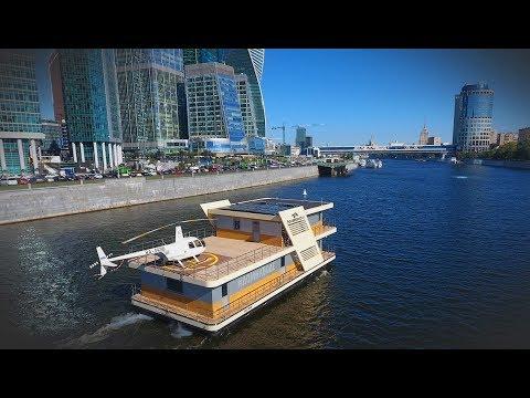 В Москве спустили на воду плавучий дом за 20 млн рублей photo
