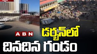 Why Indians are being targeted in South Africa? | ABN Telugu - ABNTELUGUTV