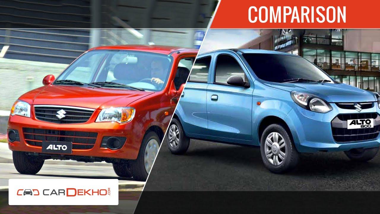 मारुति ऑल्टो 800 वीएस मारुति ऑल्टो k10   comparison रिव्यू कारदेखो.कॉम