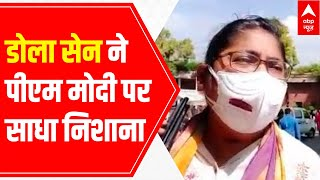 PM Modi is not ashamed in getting bills passed within minutes, says Dola Sen - ABPNEWSTV