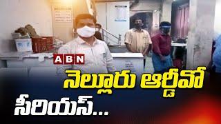Nellore district RDO serious   COVID terms violation   ABN Telugu - ABNTELUGUTV