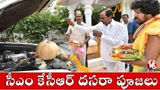 CM KCR Celebrates Dussehra With Family Members At Pragathi Bhavan