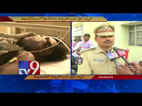 Blade Batch returns, targets singletons in Vijayawada