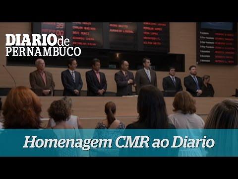 C�mara do Recife prepara homenagem aos 190 anos do Diario de Pernambuco