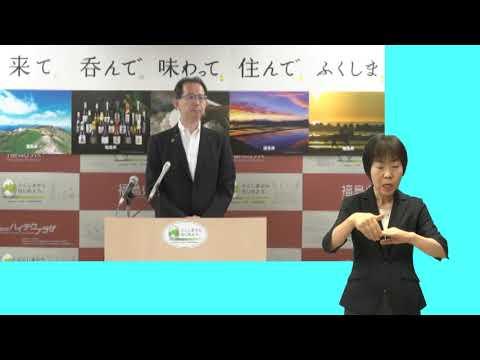 【手話入り】知事定例記者会見 平成30年9月10日(月)