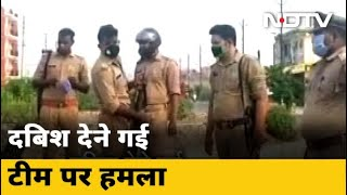 Uttar Pradesh के Kanpur में अपराधियों ने 8 पुलिसकर्मियों की हत्या की - NDTVINDIA