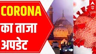 Coronavirus India Update: Huge dip in tally as India reports 60,471 new cases - ABPNEWSTV