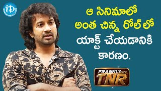 Actor Satyadev about Sagar Chandra backslashu0026 Appatlo Okadundevadu Movie | Frankly With TNR | iDream Movies - IDREAMMOVIES