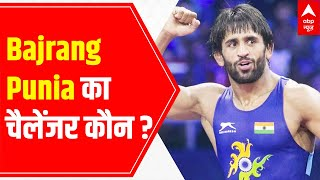 Who is number one challenger for Bajrang Punia? | Jeetega India e-Conclave - ABPNEWSTV