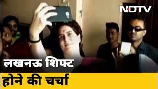 क्या अब Uttar Pradesh में रहेंगी Priyanka Gandhi? - NDTVINDIA