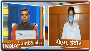 MP के सबसे बड़े हॉटस्पॉट Indore में कब होगा कोरोना वायरस 'लॉक' DM Manish Singh से जानें - INDIATV