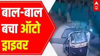 When a huge tree fell over an auto and the driver had a hairline escape - ABPNEWSTV
