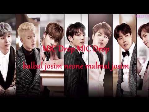 BTS (방탄소년단), Desiigner, & Steve Aoki  - MIC Drop [Steve Aoki Remix] (with LYRICS) | ENGLISH
