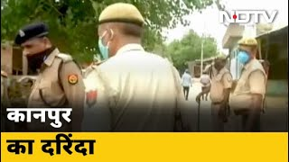 Kanpur Police हत्याकांड: चौबेपुर थाने के तीन पुलिसवाले सस्पेंड - NDTVINDIA