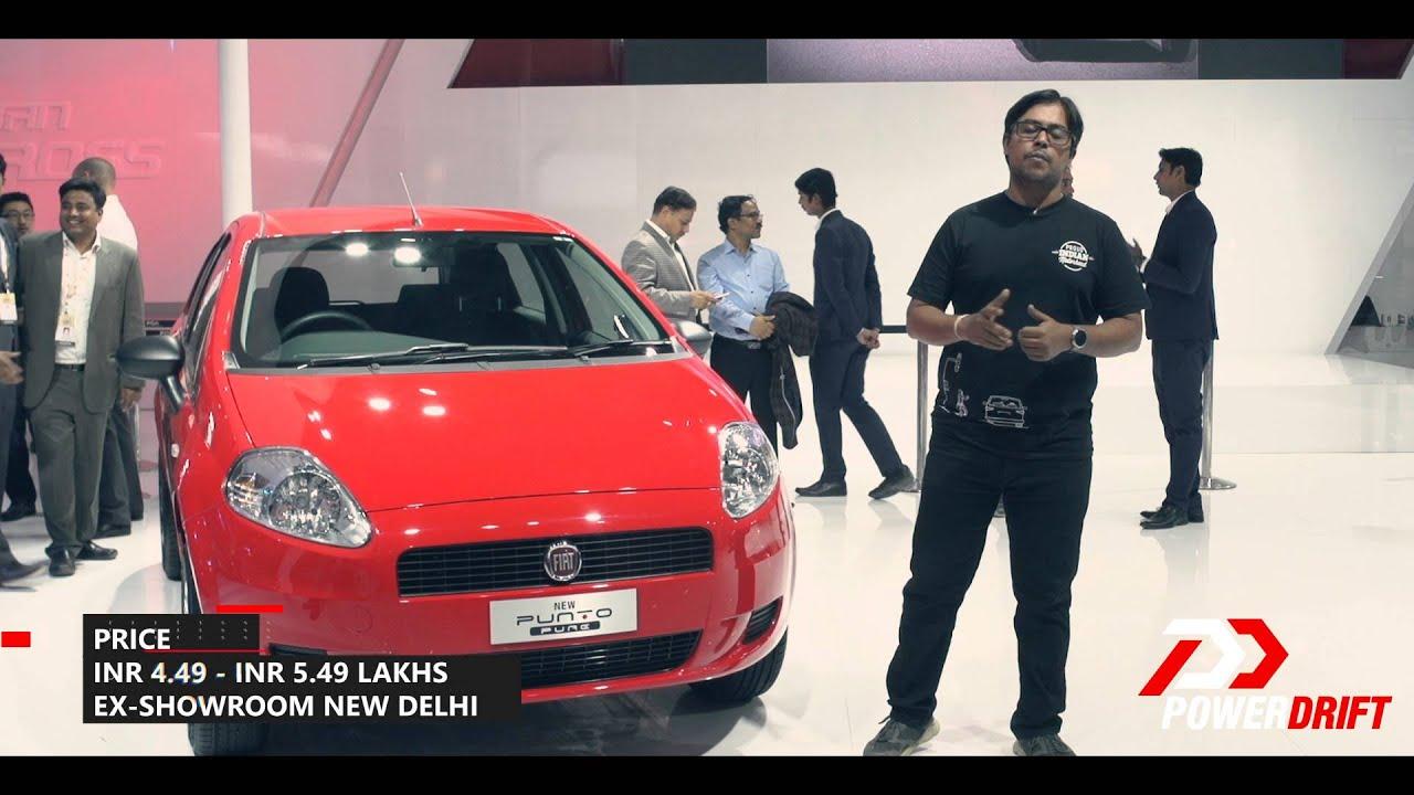 Fiat Line Up | First Look | PowerDrift