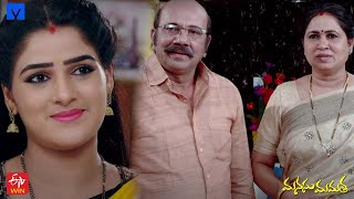 Manasu Mamata Serial Promo - 26th November 2020 - Manasu Mamata Telugu Serial - Mallemalatv - MALLEMALATV