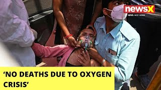 'No Deaths Due To O2 Crisis' | Centre Vs State On Covid Crisis | NewsX - NEWSXLIVE