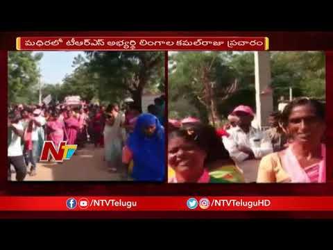 TRS MP Ponguleti Srinivas Reddy Election Campaign at Madira