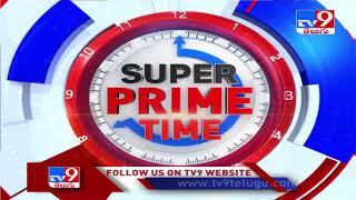 Headlines : Super Prime Time - TV9 - TV9