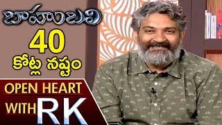 Baahubali Director SS Rajamouli about Negative Response against Baahubali 1