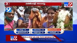 నకిలీ ఖాకీల హల్ చల్ : Top 9 News : Rayalaseema News  - TV9 - TV9